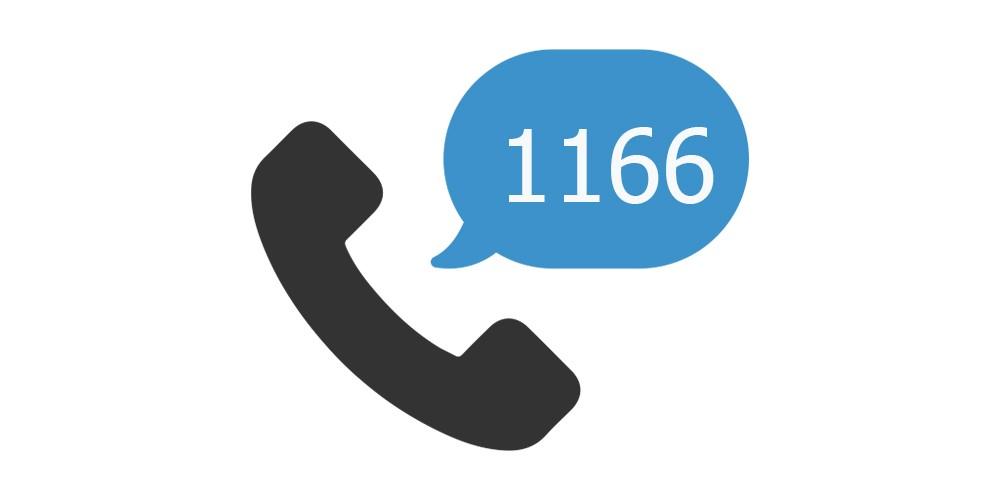 ११६६ हेल्पलाईन बारे थाहा छ ? किन फोन गर्ने ?