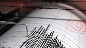 सुदूरपश्चिमका पहाडी जिल्लामा भूकम्पको धक्का