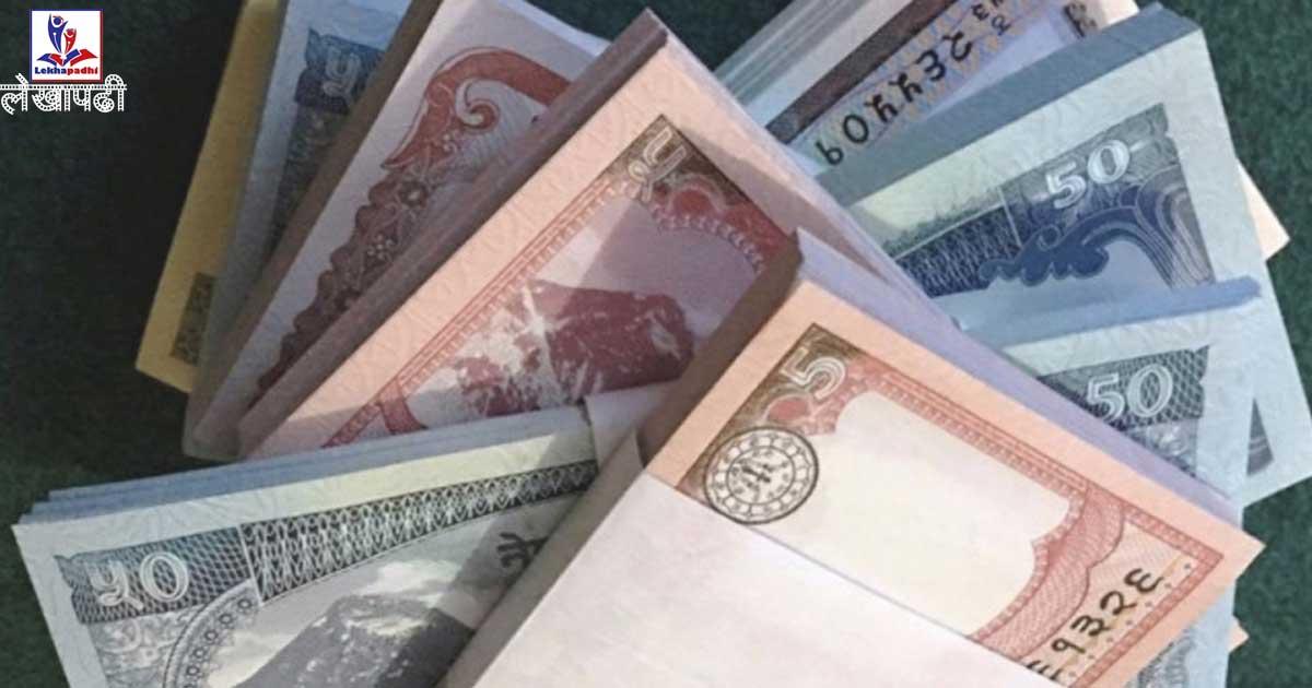 असोज ४ गतेदेखि नयाँ नोट, प्रतिव्यक्ति १८ हजार, 'क' वर्गका बैंकले वितरण गर्ने