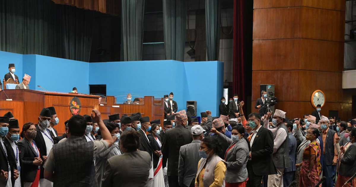 प्रतिनिधि सभा बैठक: भदौ २९ गतेसम्मका लागि स्थगित